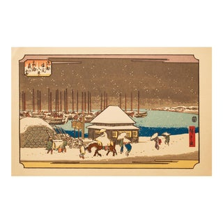 1940s Japanese Utagawa Hiroshige Woodblock Print #4 For Sale
