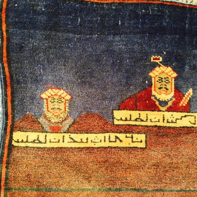 """Vintage Ferdos Persian Rug - 3' x 3'10"""" - Image 3 of 9"""
