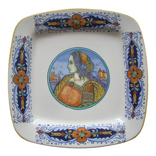 1980s Italian Deruta Serving Platter For Sale