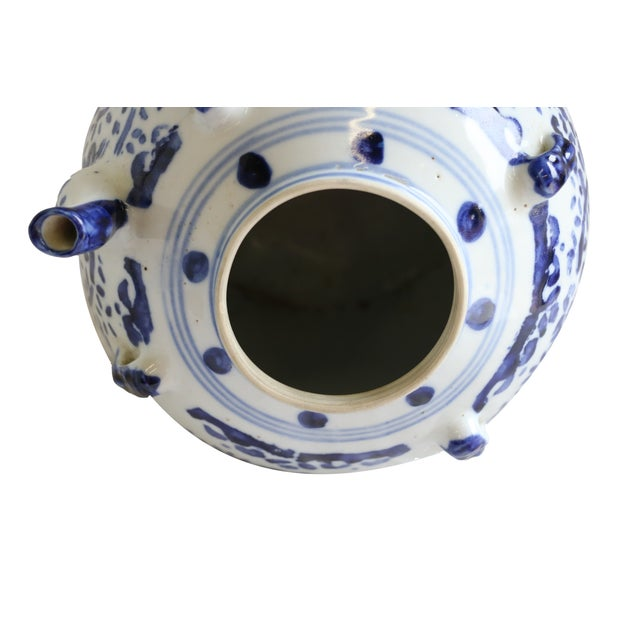 A Chinese Porcelain Wine Pot - Image 7 of 7