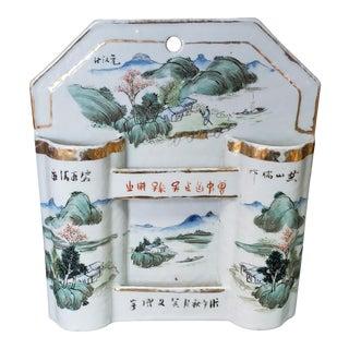 19th Century Vintage Chinese Porcelain Gilded Village Motif Double Wall Pocket Vase For Sale
