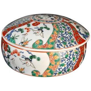 Yazaemon Genemon Imari Porcelain Lidded Bowl For Sale