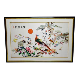 Vintage Framed 100 Birds Adore the Phoenix Chinese Silk Embroidery For Sale
