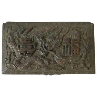 Copper Metal Box With Dragon For Sale