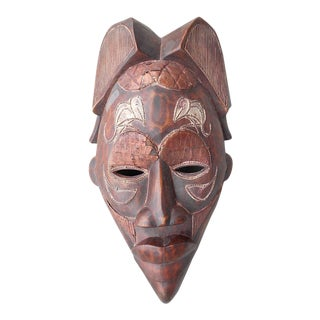 Vintage Hand Carved African Tribal Mask For Sale