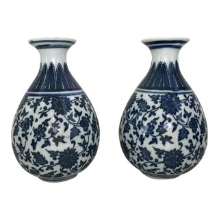 Blue & White Porcelain Chinoiserie Vases - A Pair For Sale
