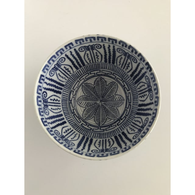 Vintage Blue and White Patterned Ceramic Bowl For Sale - Image 4 of 9