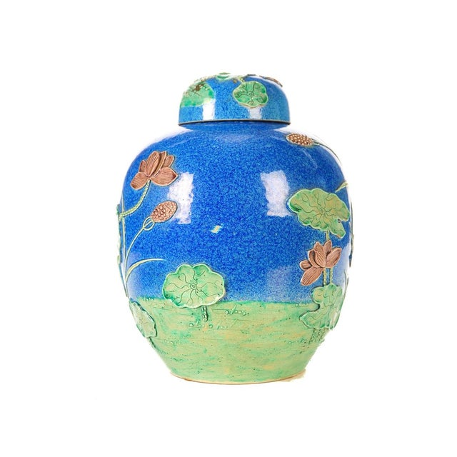 Chinese Majolica Ginger Jar W/Flower & Birds - Image 5 of 9