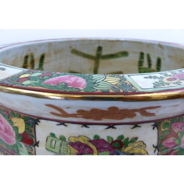 Vintage Asian Goldfish Bowl - Image 5 of 9