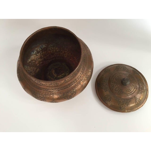 Early 20th Century Persian Tinned Copper Jar With Lid For Sale - Image 5 of 10