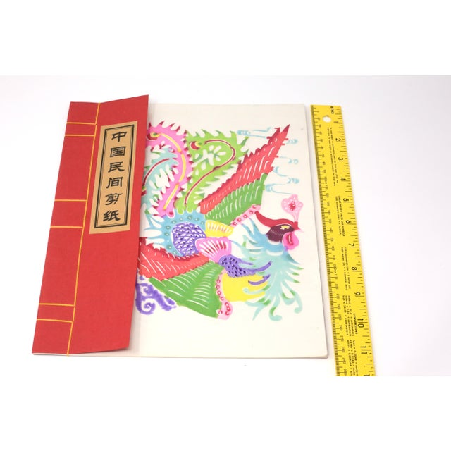 Vintage Colorful Hand Sewn Book With Individual Chinese Paper Cutting Art - Set of 8 For Sale - Image 10 of 11