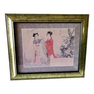 Vintage Asian Art Framed Print For Sale