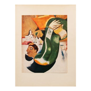"1940s Marc Chagall, Original ""The Holy Coachman"" Period Swiss Lithograph For Sale"