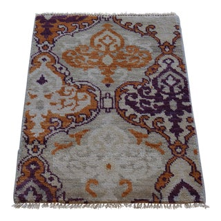 Ikat Hand Knotted Rug - 2' x 3'