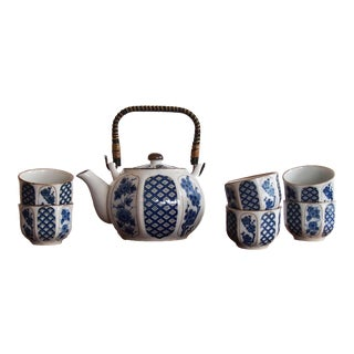 Japanese Tea Set - Set of 7