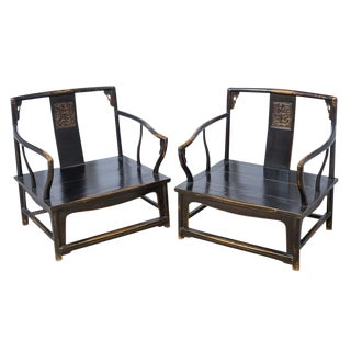 19th C. Chinese Classical Low Armchairs With Carved Back Panel - a Pair For Sale