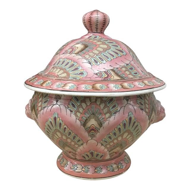 1980s Boho Chic Lidded Pink Ceramic Serving Dish For Sale