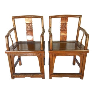 Early 20th Century Antique Chinese Elmwood Officials' Armchairs - A Pair For Sale