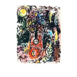 "Marc Chagall ""L'Arbre De Jesse"" 1963 Offset Lithograph For Sale"