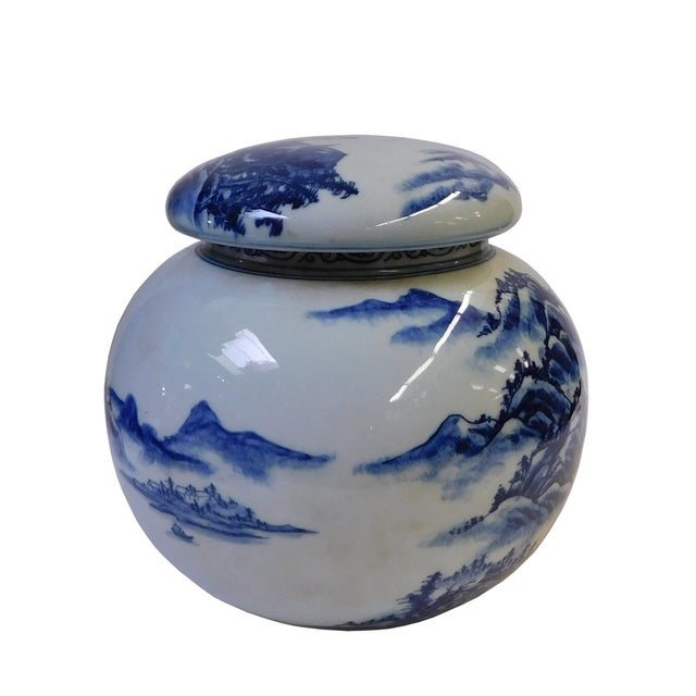 Chinese Blue & White Porcelain Scenery Bowl - Image 2 of 6