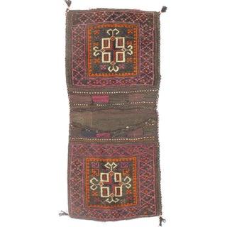 "Vintage Persian Saddlebag - 2'1"" X 4'0"""