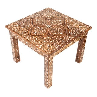 Syrian Square Coffee Table