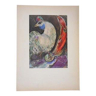 Vintage Mid 20th Century Modernist Lithograph-Marc Chagall-Folio Size For Sale
