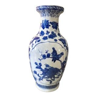 Export Blue &'White Jar For Sale