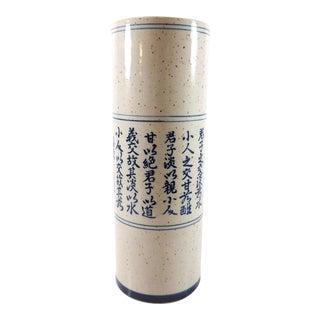 Vintage Chinese Calligraphy Poem Blue Beige Cylinder Vase For Sale