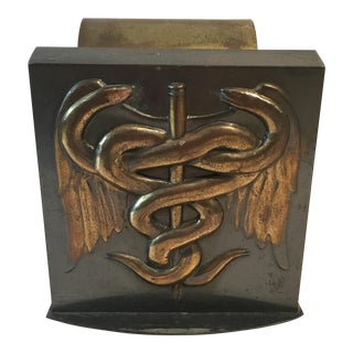 Vintage Caduceus Medical Bookend