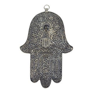 Moroccan Engraved Wall Plaque For Sale