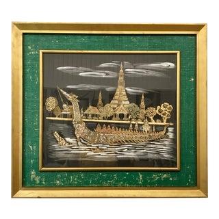 Mid-Century Framed Batik Art