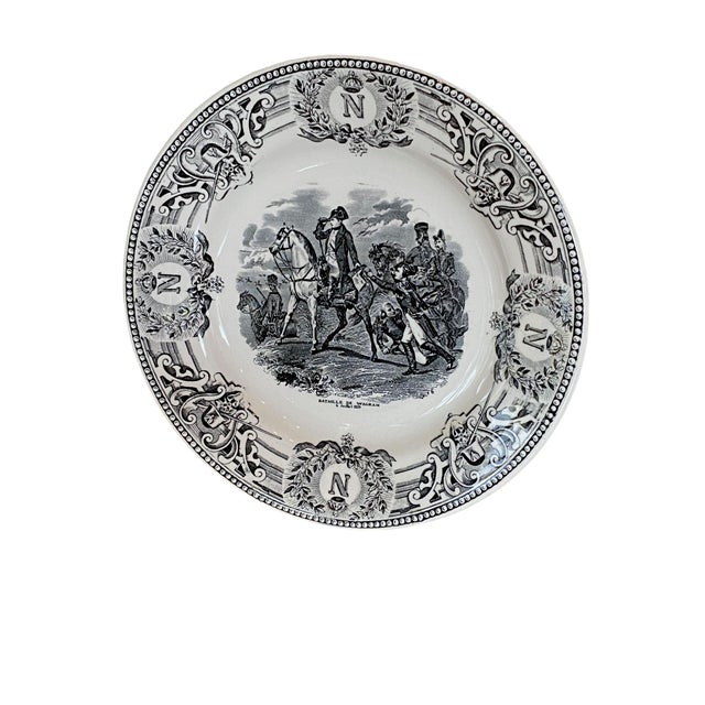 19th Century 19th Century Boch Freres Napoleonic Bataille De Wagram For Sale - Image 5 of 5