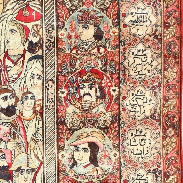 Antique Persian Kerman Rug - 7′1″ × 10′6″ For Sale - Image 4 of 11