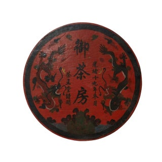 Chinese Distressed Red Characters Graphic Round Shape Box For Sale