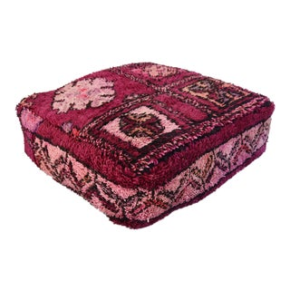 Custom Tailored Moroccan Boujad & Kilim Rug Floor Pouf Ottoman For Sale