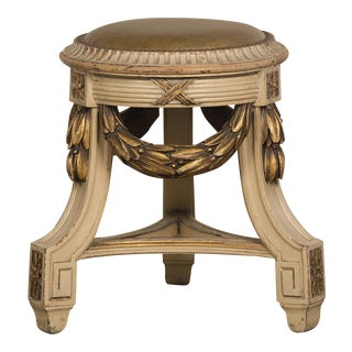 Neoclassical Louis XVI Style Tabouret Stool BenchEngland Circa 1910 For Sale