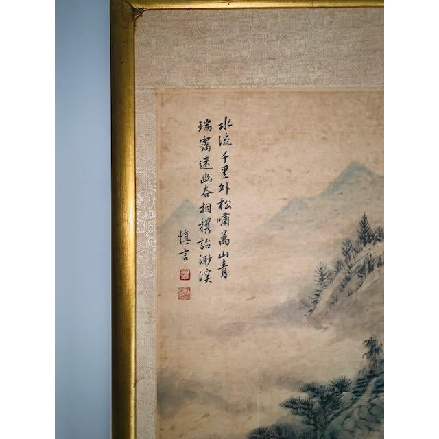 Asian Early 20th Century Antique Scholar and Student Amongst Pine Ink on Paper Painting For Sale - Image 3 of 4