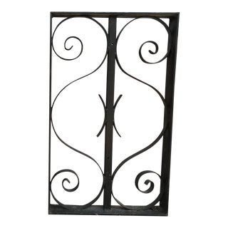 1950s Decorative Iron Panel 3 Available For Sale