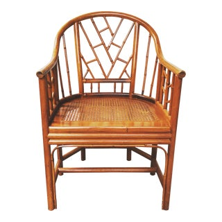 1960s Mid Century Modern Brighton Style Cane, Bamboo & Rattan Armchair For Sale