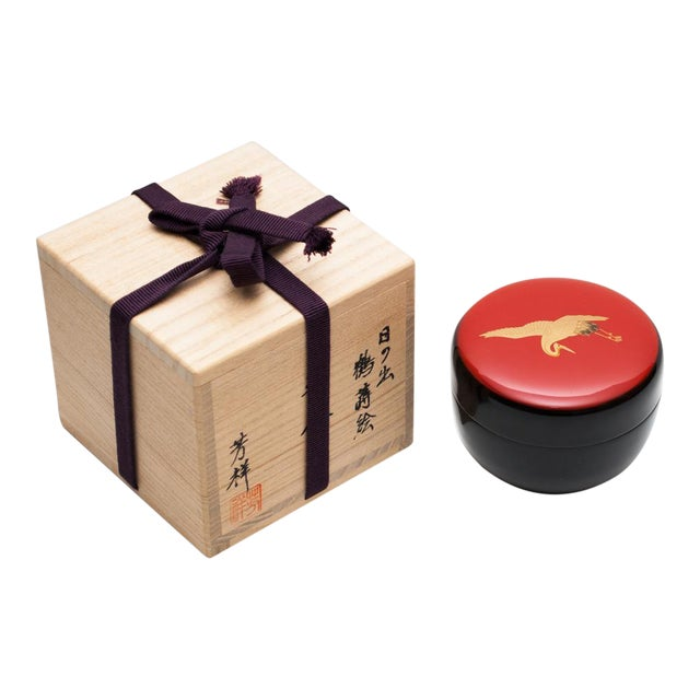 Japanese Lacquered Black Painted Wood Tea Caddy in a Wood Box For Sale