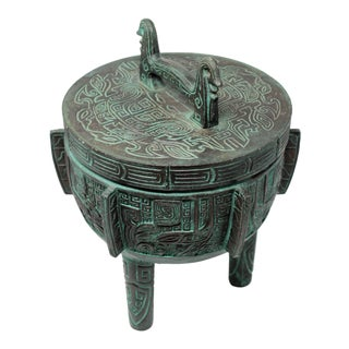 1970's Shang Dynasty Style Ice Bucket For Sale