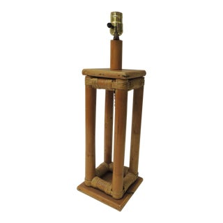 Vintage Square Bamboo and Rattan Square Table Lamp For Sale