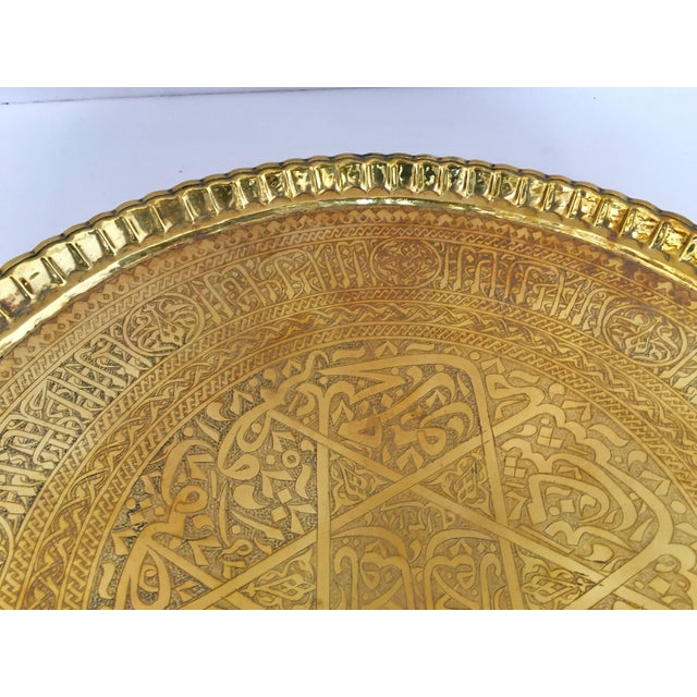 Antique Mamluk Persian Brass Tray With Arabic Calligraphy Writing For Image 10 Of 13