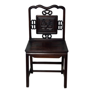 Antique Chinese Lacquered Yumu Wood Side Chair with Hand-Carved Décor For Sale