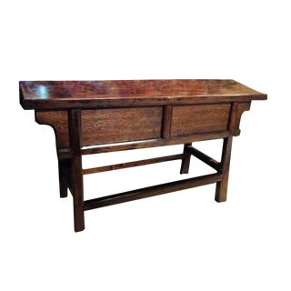 19th Century Asian Wooden Country Table