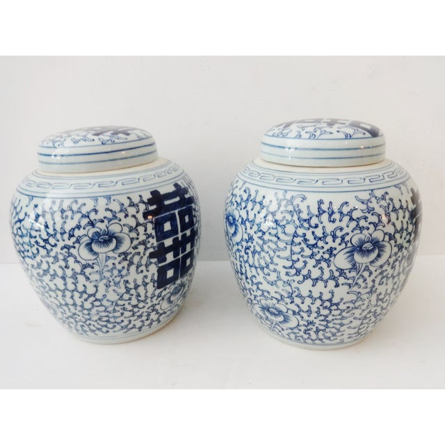 Asian Double-Happiness Ginger Jars - A Pair For Sale - Image 3 of 5