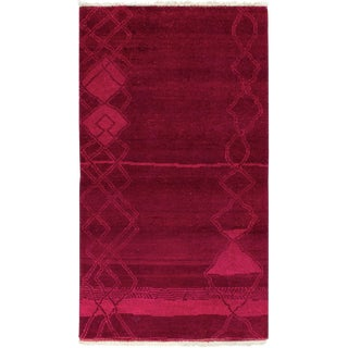 Late 20th Century Indian Rug - 2′10″ × 5′2″ For Sale