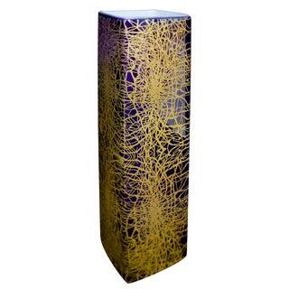 Modernist Brutalist Round Vase With Cobalt Blue & Gold For Sale