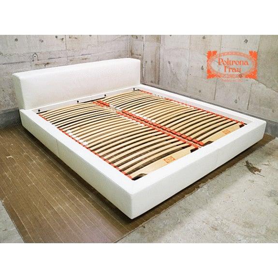 Poltrona Frau Poltrona Frau Sera Double Bedframe For Sale - Image 4 of 4